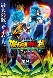 Review: Dragonball Super – Broly